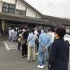 糸島市地域おこし協力隊になって知った直売所とスーパーの違い