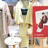 【KIMONO by NADESHIKO】なでしこで木綿着物を自分サイズに仕立てた話。
