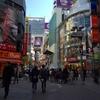 【今週のラーメン1748】 鬼そば 藤谷 (東京・渋谷) 鬼塩ワンタンラーメン