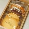タルト専門店ア・ラ・カンパーニュの焼菓子ギフト