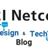 【Webinar資料公開】AWSで作るデータ分析基盤サービスの選定と設計のポイント