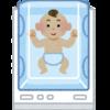 新生児仮死と新生児呼吸障害という壁。産後ブルーと先行き不安に翻弄された入院生活。