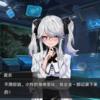 【魔女兵器 翻訳】CHAPTER.2_守りたい彼女、守られたあなた PART.16『アイの趣味』