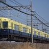 2/20 名古屋線へ復刻塗装(+軽い近況報告)