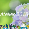【雑記】Atelier 2018 ~総括~