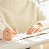 はてなブログに独自ドメインを設定する方法を紹介する!