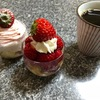 【苺スイーツ】苺の里ストロベリーガーデンの「いちごのカップケーキ」を食レポ!【埼玉県毛呂山町】
