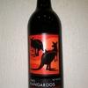今日のワインはオーストラリアの「ツーカンガルー カベルネソーヴィニヨン」1000円以下で愉しむワイン選び(№29)