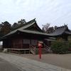 鷲宮神社と神楽にまつわる神のお告げ