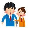 馬嘉伶(まちゃりん)の面白い日本語ネタは面白くない