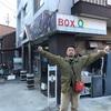 名古屋駅から近いゲームBOX・Q3に那覇民と大阪民が行った。