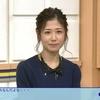 「ニュースチェック11」12月28日(水)放送分の感想