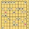 実践詰将棋64 11手詰めチャレンジ