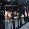 お写真撮りに渋谷まで セルゲイ・ポルーニン写真展