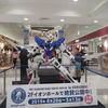 THE GUNDAM BASE TOKYO POP-UP in KURASHIKI