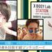宮澤佑 恋んトス神奈川大学のサロンモデルは静岡サッカー常連校卒