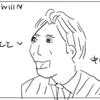 【Win3/山本圭壱】WinWinWiiinの後半感想 : 吉本を巡るヒリヒリしたやり取りが完全にドキュメンタリー