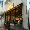【今週のラーメン2798】 ラーメン二郎 荻窪店 (東京・荻窪) 小ラーメン・ニンニク ~若ければ週に一度は来たい・・・