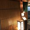 【東京・神楽坂】和牛贅沢重専門店 神楽坂 翔山亭