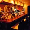 【オススメ5店】上本町・鶴橋(大阪)にあるドイツ料理が人気のお店