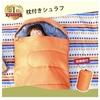 【アウトドア】脱!固定観念。キャンプには寝袋はいらない!?