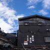 女一人で挑む2016年2回目の富士山 須走ルート編その4 - 泊まる山小屋に到着した瞬間に天候が回復するという奇跡