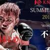 試合動画まとめ|8月19日開催「KNOCK OUT(ノックアウト) SUMMER FES.2018」