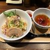 【今週のラーメン3903】 まぜそば専門店 シン・アジト (東京・御茶ノ水) まぜそば(味噌) + 生ビール中 〜旨さと楽しさ!気軽に食えるハイセンスまぜそば!