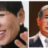 【タイプ8】和田アキ子さん&石原慎太郎さん(エニアグラム有名人タイプ判定)