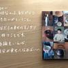 これだけあれば幸せなモノってありますか?小川糸さん著書「これだけで、幸せ」を読みました。