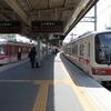 神戸電鉄公園都市線
