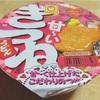 【甘~い】ピンクのマルちゃんをたべてみた。