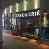 御徒町付近でコンセント席があるカフェで最強なのは、CAFE de CRIE(カフェ・ド・クリエ)JR御徒町駅南口店だ!!しかも駅近.