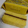 六花亭の【バターサンド】はもう古い?!これからは【バターケーキ】の時代ですよ!
