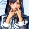 【AKB48】52thシングルのセンターにチーム8の小栗有以cが抜擢【総選挙シングル】