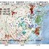 2017年08月01日 21時41分 茨城県南部でM2.7の地震