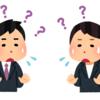BBS世代とSNS世代の違いから考察する言語認識の根本的違い――ネットに向かって喋る人たち