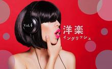 世界一裕福な女性ミュージシャンR&B界の歌姫!リアーナから学ぶ生きた英語【洋楽イングリッシュ】