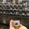 【ワンコイン利き酒】新潟県越後湯沢駅のぽんしゅ館で利き酒してきた