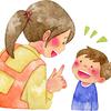【1歳】場所見知りが激しい息子!発達障害?!その対処法は○○だけと聞いてちょっと反省した話。