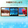 沖縄結婚式①集団移動