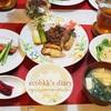 【和食、中華、韓国料理】おうちごはん(5日分)の記録~/My Homemade Dinner/อาหารมื้อดึกที่ทำเอง