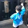 【日光江戸村】1日遊べる!