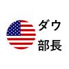 【米国株】BERKSHIRE HATHAWAY INC バークシャーハサウェイ ウォーレンバフェットの最新ポートフォリオ