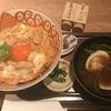 【食べログ】ボリュームたっぷり!関西の高評価どんぶり3店舗をご紹介します!