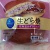 生どら焼き・北海道あずきミルク(モンテールさん) 234kcal  108円(税込み)