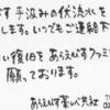 【西日本豪雨基金 被災地に伏流水を!】断水や濁って飲めない等 今困っている方へ無償お届け。カンパも受付中。