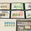 黒部 滑川 魚津「切手買取」少量・少額の切手や大量の切手シートもすぐに買取致します!完全予約制 買取専門店イーショップス富山店