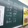 十勝清水牛玉ステーキ丼の料理講習会