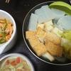 大根と厚揚げの煮物、厚揚げ南蛮漬け、味噌汁